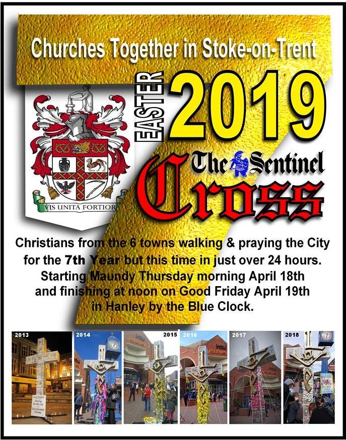 Sentinel Cross 2019