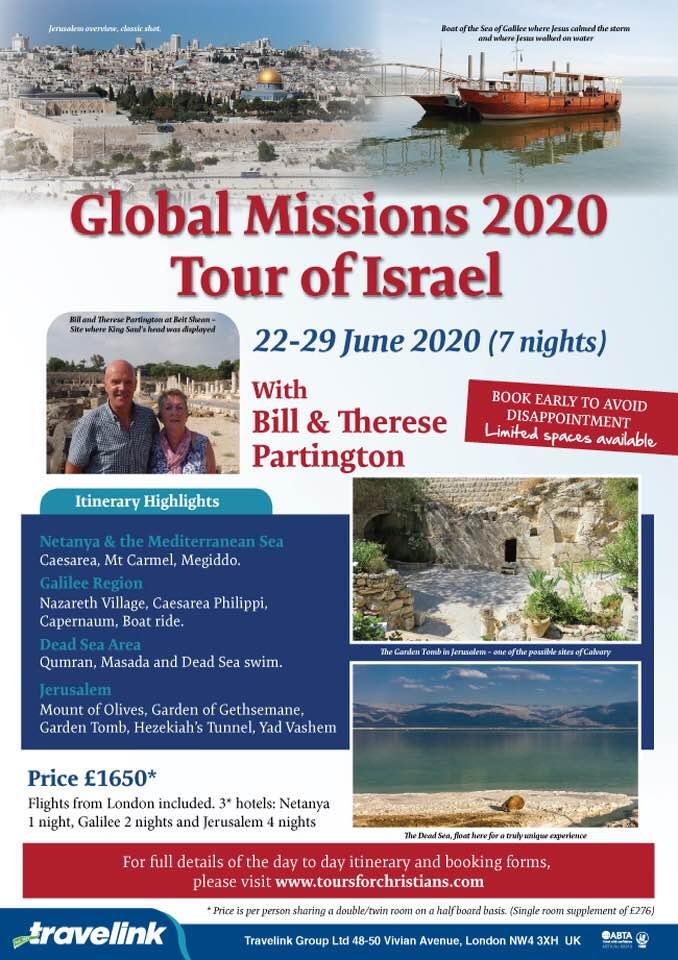 Holy Land tour (Partingtons, June 2020)